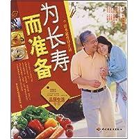 http://ec4.images-amazon.com/images/I/51Q5B0rFuBL._AA200_.jpg