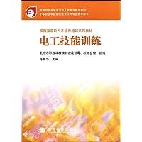 http://ec4.images-amazon.com/images/I/51Q5EwKMZ6L._AA200_.jpg