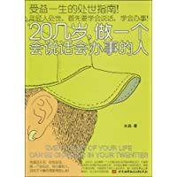 http://ec4.images-amazon.com/images/I/51Q5HFKpHhL._AA200_.jpg