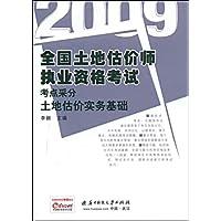 http://ec4.images-amazon.com/images/I/51Q5U7RttXL._AA200_.jpg