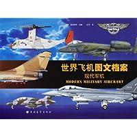 http://ec4.images-amazon.com/images/I/51Q6AMqzN3L._AA200_.jpg