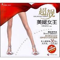 http://ec4.images-amazon.com/images/I/51Q6IMXt57L._AA200_.jpg