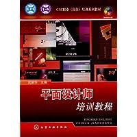 http://ec4.images-amazon.com/images/I/51Q6KhZq4qL._AA200_.jpg