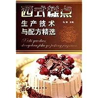 http://ec4.images-amazon.com/images/I/51Q6NZEpGKL._AA200_.jpg