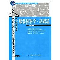 http://ec4.images-amazon.com/images/I/51Q6X-5vmBL._AA200_.jpg