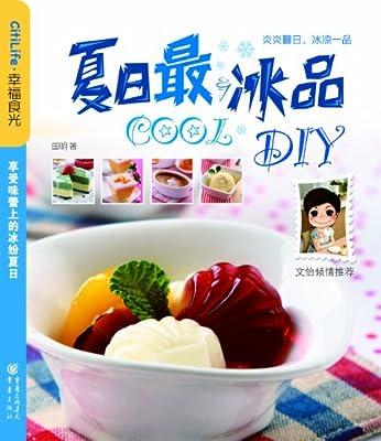 夏日最COOL冰品DIY.pdf