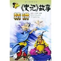 http://ec4.images-amazon.com/images/I/51Q7fifbs6L._AA200_.jpg