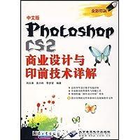 http://ec4.images-amazon.com/images/I/51Q7oluADoL._AA200_.jpg