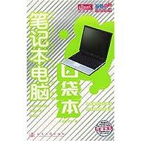 http://ec4.images-amazon.com/images/I/51Q7vtmJ6QL._AA200_.jpg