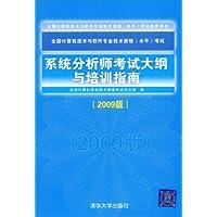 http://ec4.images-amazon.com/images/I/51Q84QY3eKL._AA200_.jpg