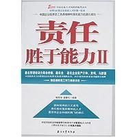 http://ec4.images-amazon.com/images/I/51Q86vofXPL._AA200_.jpg
