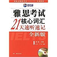 http://ec4.images-amazon.com/images/I/51Q8hEDBTDL._AA200_.jpg