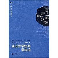 http://ec4.images-amazon.com/images/I/51Q9E87aquL._AA200_.jpg