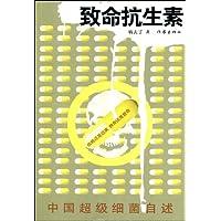 http://ec4.images-amazon.com/images/I/51Q9XfJO37L._AA200_.jpg