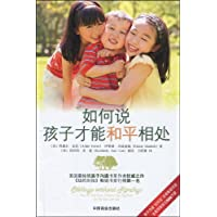 http://ec4.images-amazon.com/images/I/51Q9p3YrJPL._AA200_.jpg
