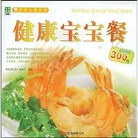 http://ec4.images-amazon.com/images/I/51Q9rolTbVL._AA200_.jpg