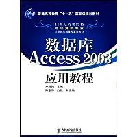 http://ec4.images-amazon.com/images/I/51QAVt83YpL._AA200_.jpg