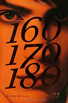 160 170 180.pdf