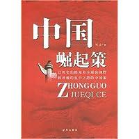 http://ec4.images-amazon.com/images/I/51QBOg49pvL._AA200_.jpg
