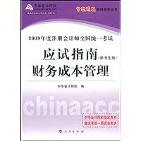 http://ec4.images-amazon.com/images/I/51QBPJ6mXJL._AA200_.jpg