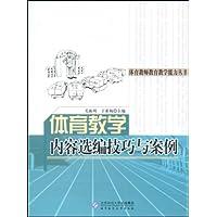 http://ec4.images-amazon.com/images/I/51QBS03FjKL._AA200_.jpg