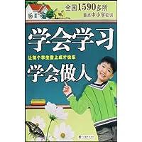 http://ec4.images-amazon.com/images/I/51QCKUVRQGL._AA200_.jpg