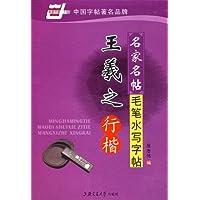 http://ec4.images-amazon.com/images/I/51QCh6TXQpL._AA200_.jpg