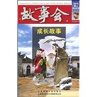 http://ec4.images-amazon.com/images/I/51QDe4xmnvL._AA200_.jpg