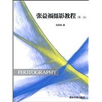 http://ec4.images-amazon.com/images/I/51QDf-aCC6L._AA200_.jpg