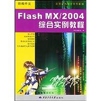 http://ec4.images-amazon.com/images/I/51QEC2HoiEL._AA200_.jpg