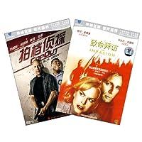 拍档侦探(DVD银版)(卓越亚马逊独家赠送致命拜访DVD,超值特惠)