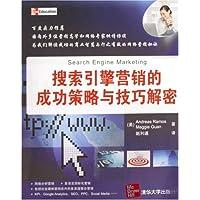 http://ec4.images-amazon.com/images/I/51QEf4wWf-L._AA200_.jpg
