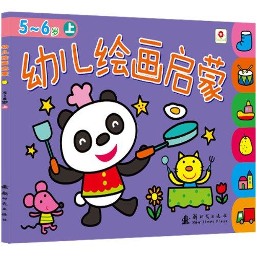 小红花 ·幼儿绘画启蒙(5-6岁上)