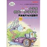 http://ec4.images-amazon.com/images/I/51QFXGJuv2L._AA200_.jpg