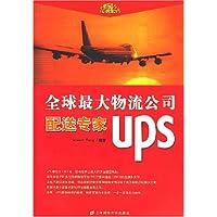 http://ec4.images-amazon.com/images/I/51QFannYtOL._AA200_.jpg