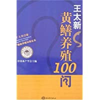 http://ec4.images-amazon.com/images/I/51QFd9EybML._AA200_.jpg