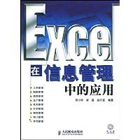 http://ec4.images-amazon.com/images/I/51QFyOiOjEL._AA200_.jpg