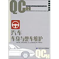 http://ec4.images-amazon.com/images/I/51QGSDfYQjL._AA200_.jpg