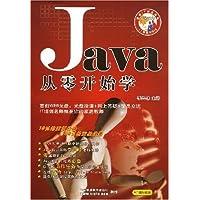 CD-R Java从零开始学