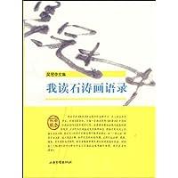 http://ec4.images-amazon.com/images/I/51QHPTBR52L._AA200_.jpg