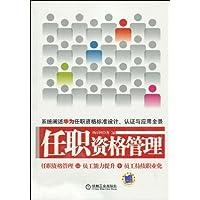 http://ec4.images-amazon.com/images/I/51QHUIlgWOL._AA200_.jpg