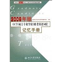 http://ec4.images-amazon.com/images/I/51QHhHo2n9L._AA200_.jpg