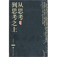 http://ec4.images-amazon.com/images/I/51QIOl4K5PL._AA200_.jpg