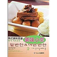 http://ec4.images-amazon.com/images/I/51QIoJZycTL._AA200_.jpg
