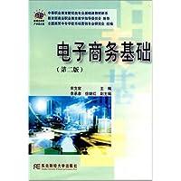 http://ec4.images-amazon.com/images/I/51QIq3sAtWL._AA200_.jpg