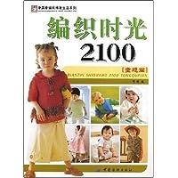 http://ec4.images-amazon.com/images/I/51QJ%2BI4eUCL._AA200_.jpg
