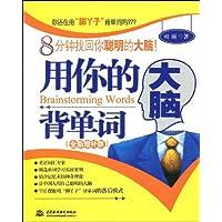 http://ec4.images-amazon.com/images/I/51QK2J--b7L._AA200_.jpg