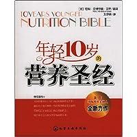 http://ec4.images-amazon.com/images/I/51QKnzunZTL._AA200_.jpg