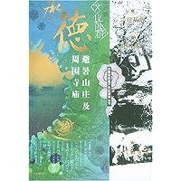 http://ec4.images-amazon.com/images/I/51QLjd7aX8L._AA200_.jpg