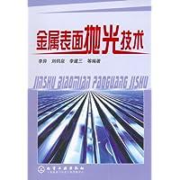 http://ec4.images-amazon.com/images/I/51QM9Vsbg1L._AA200_.jpg